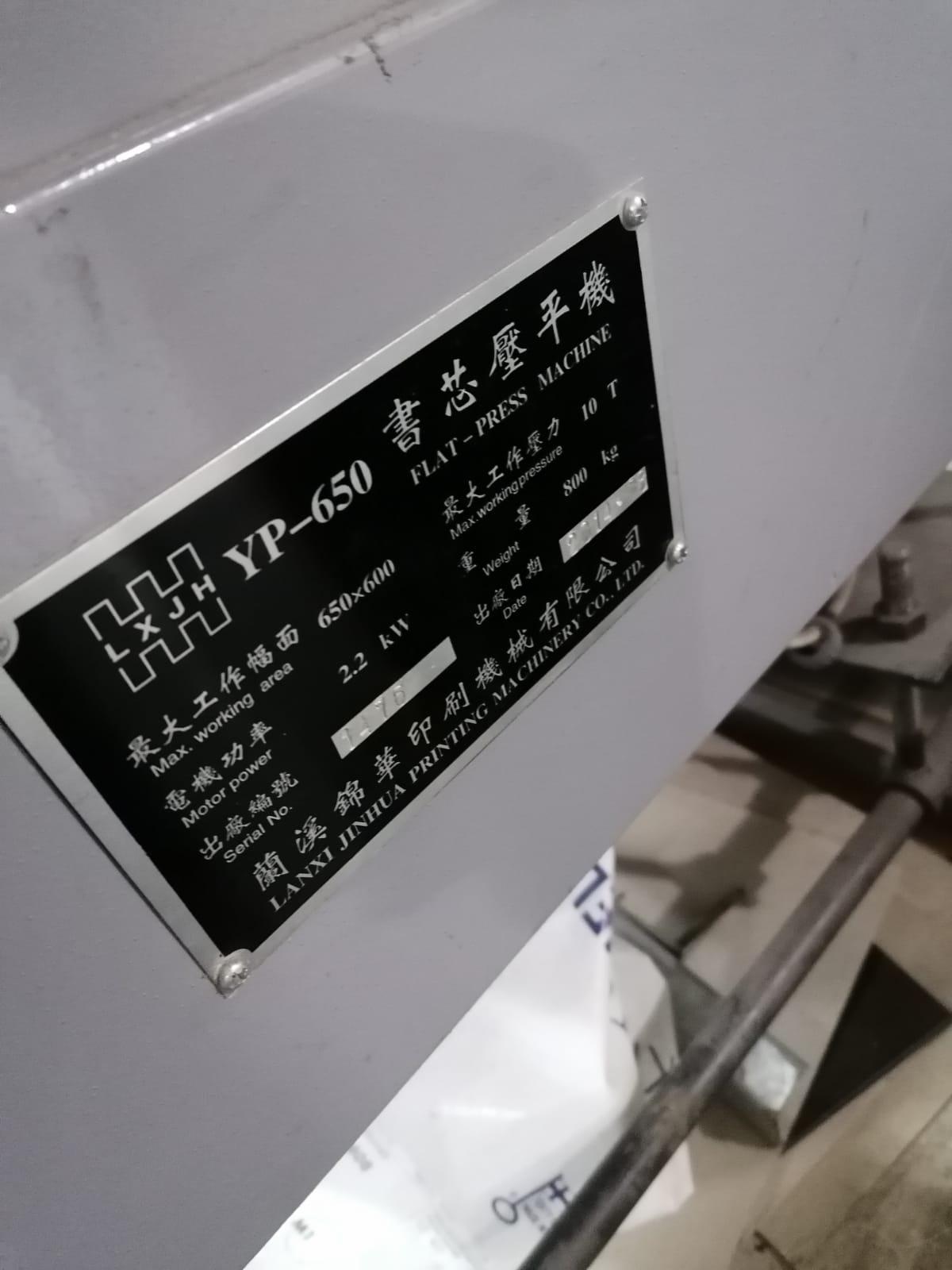 IMG-20210108-WA0025